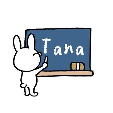 うさぎのTana